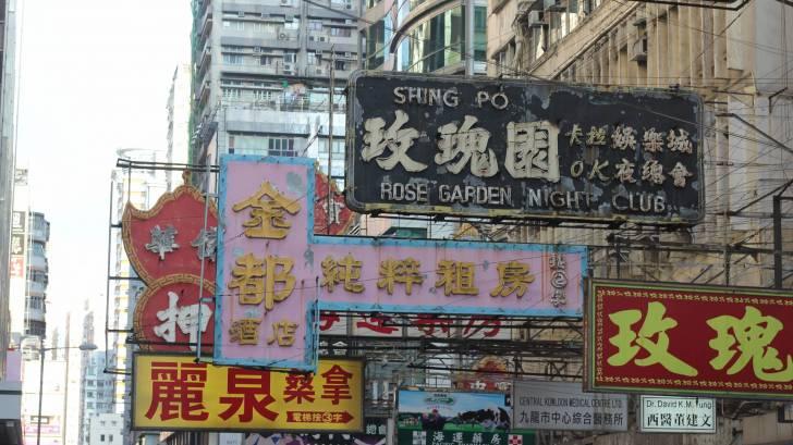 hong kong city signs
