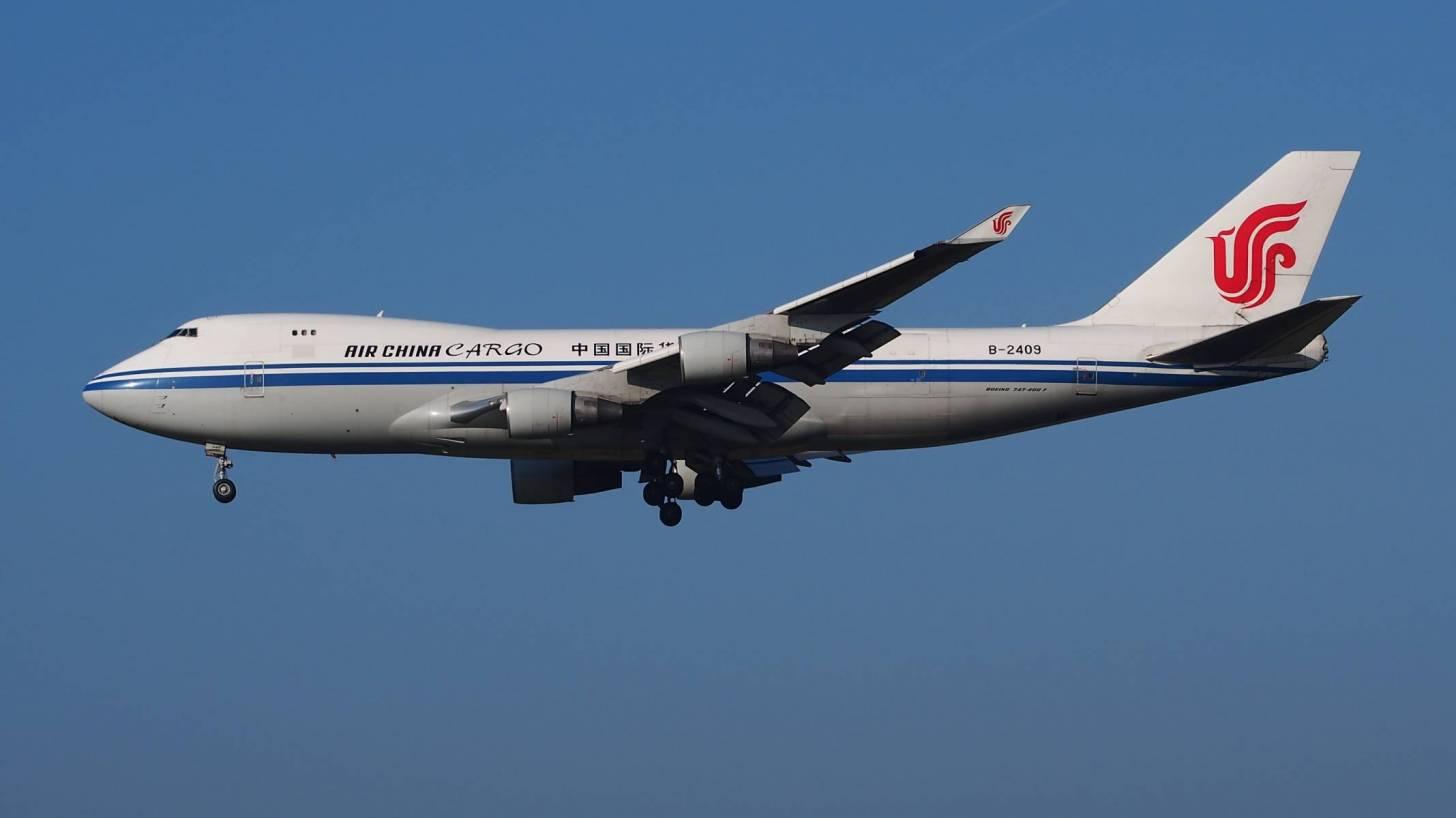 air china plane landing