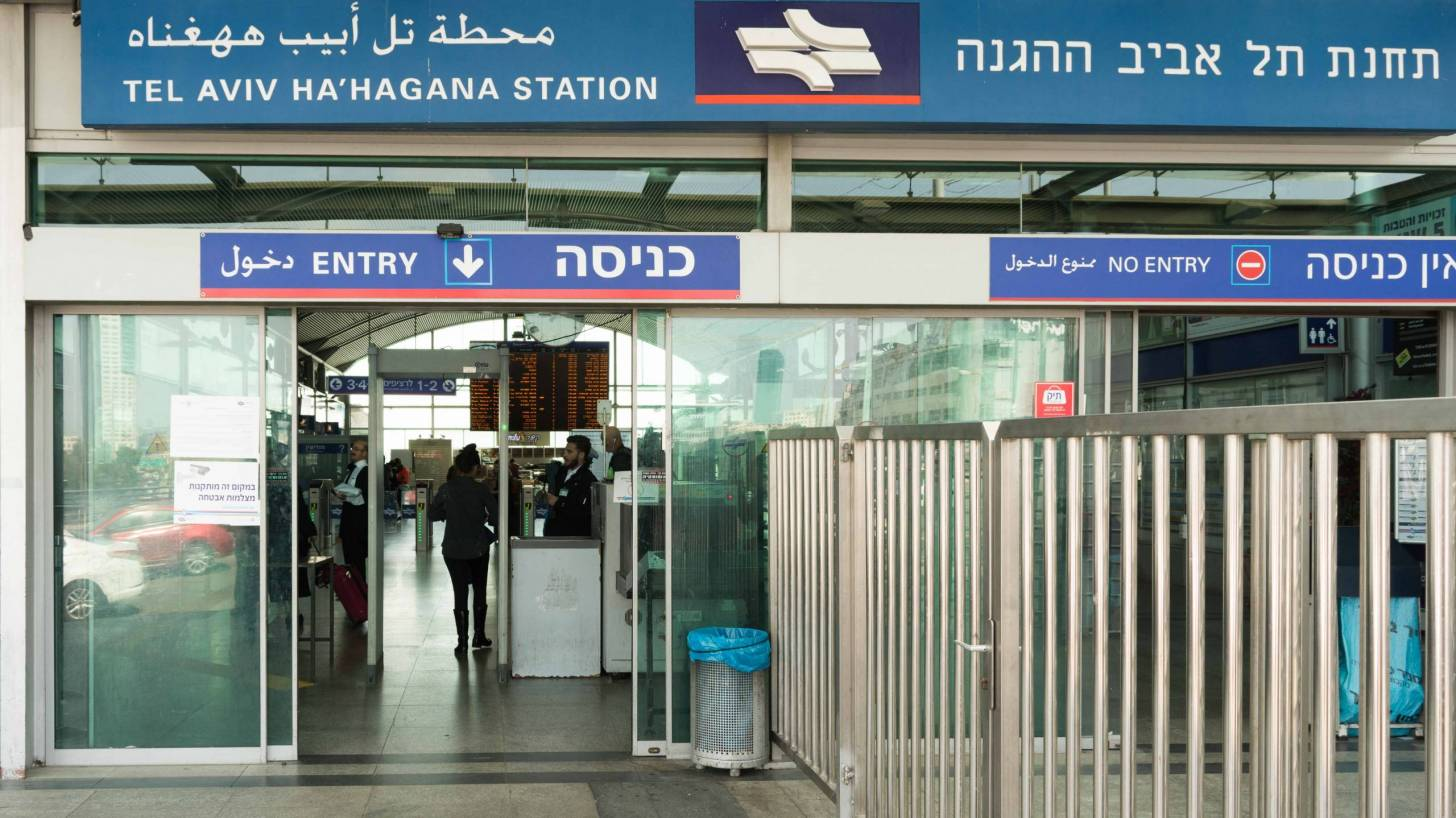 israeli train station