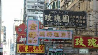 hong kong city signs